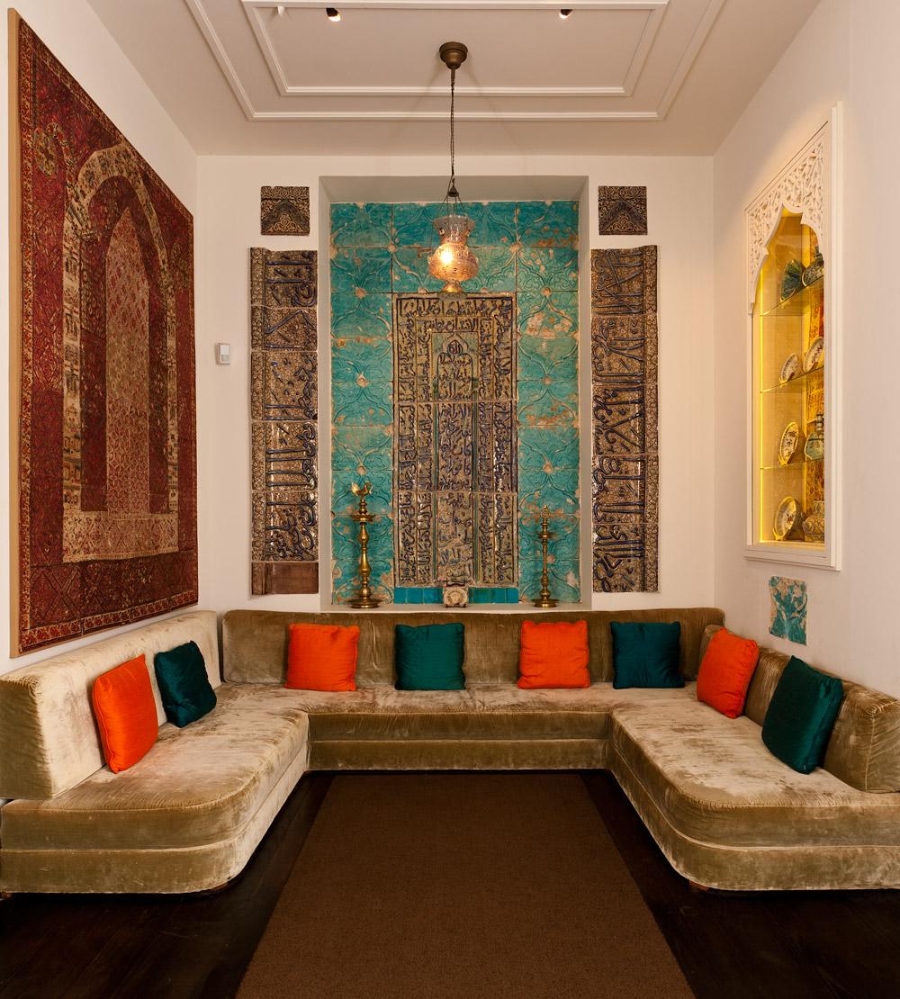 Mihrab Room