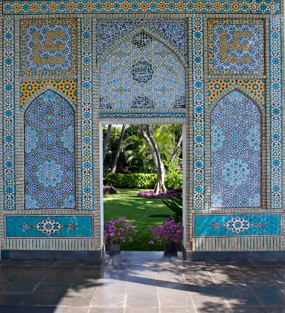 Mosaic Tile Panel Gateway