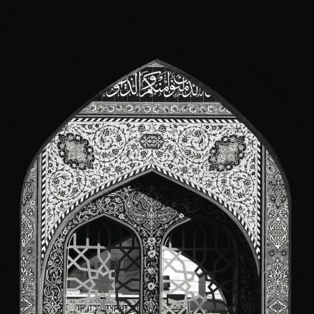 Damascus - Zainab's Tomb