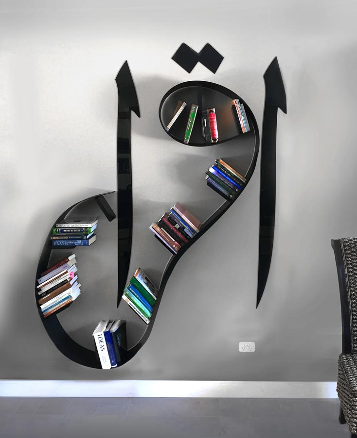 Iqra Book Shelf