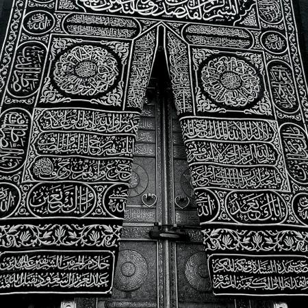 Mecca - Kaaba Door