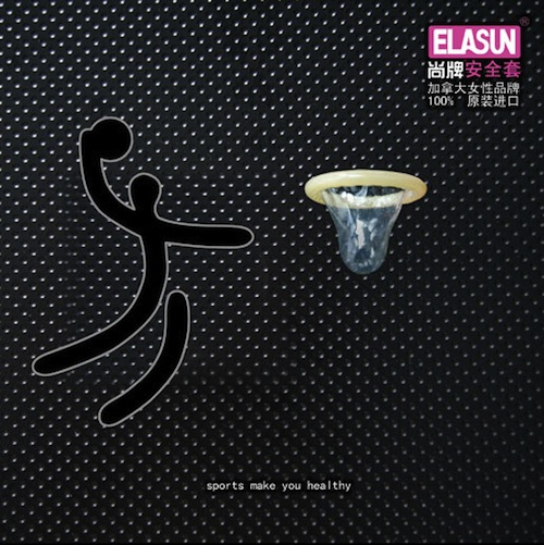 Elasun – Sports Make You Healthy; source